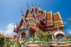 Tempel in Plai Laem: Wat Nuan Naram